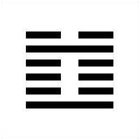 i_ching_03_chun[1]